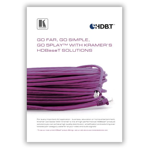 HDBT Brochure