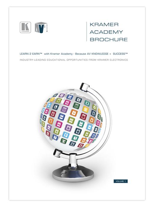 Kramer Academy Brochure