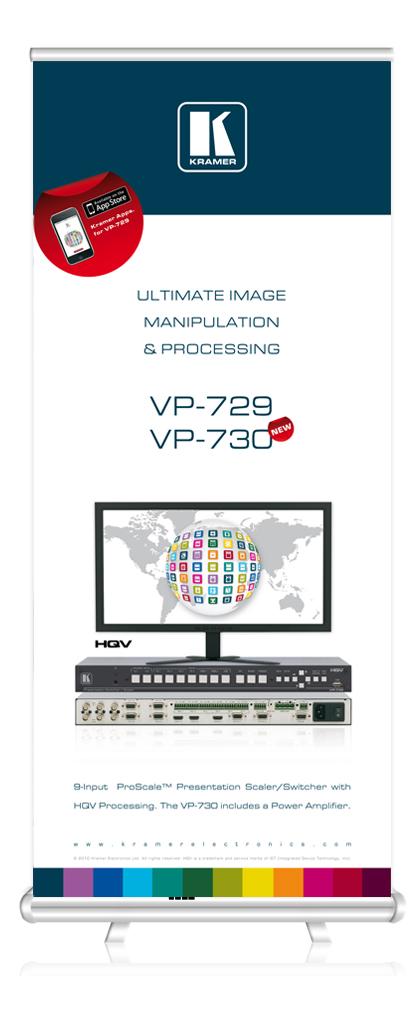 VP-729/VP-730 Poster