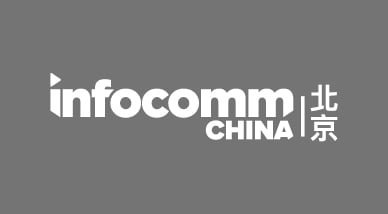 InfoComm China 2019