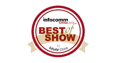 Kramer Control wins InfoComm China 2018 Best Of Show